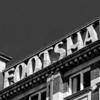 Barratt's Footshape Works, Kingsthorpe Road, Northampton