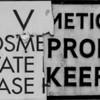 Two eras of sign, Avon HQ, Nunn Mills, Northampton
