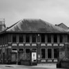 Tram depot offices, Northampton