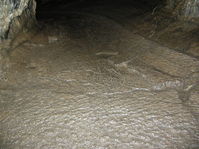 Smooth lava flow floor