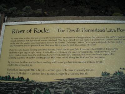 Lava flow information