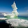 Hudson Bay floe ice, July 30, 2009