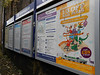 pic by Liz <br /> <br /> shot of the info posters not that anybody ever reads em no doubt<br /> <br /> New to Smugmug?? <br /> <br /> To read the print clearly / make picture bigger : <br /> <br /> Best way to read it if you new to Smugmug<br /> <br /> Put your mouse pointer over centre of pic and <br /> <br /> double click which blows it up. <br /> <br /> Then in the Bottom RIGHT hand corner <br /> <br /> there is a RESIZE BUTTON so select size you want. <br /> <br /> To cancel and come back just click the big X in top right hand