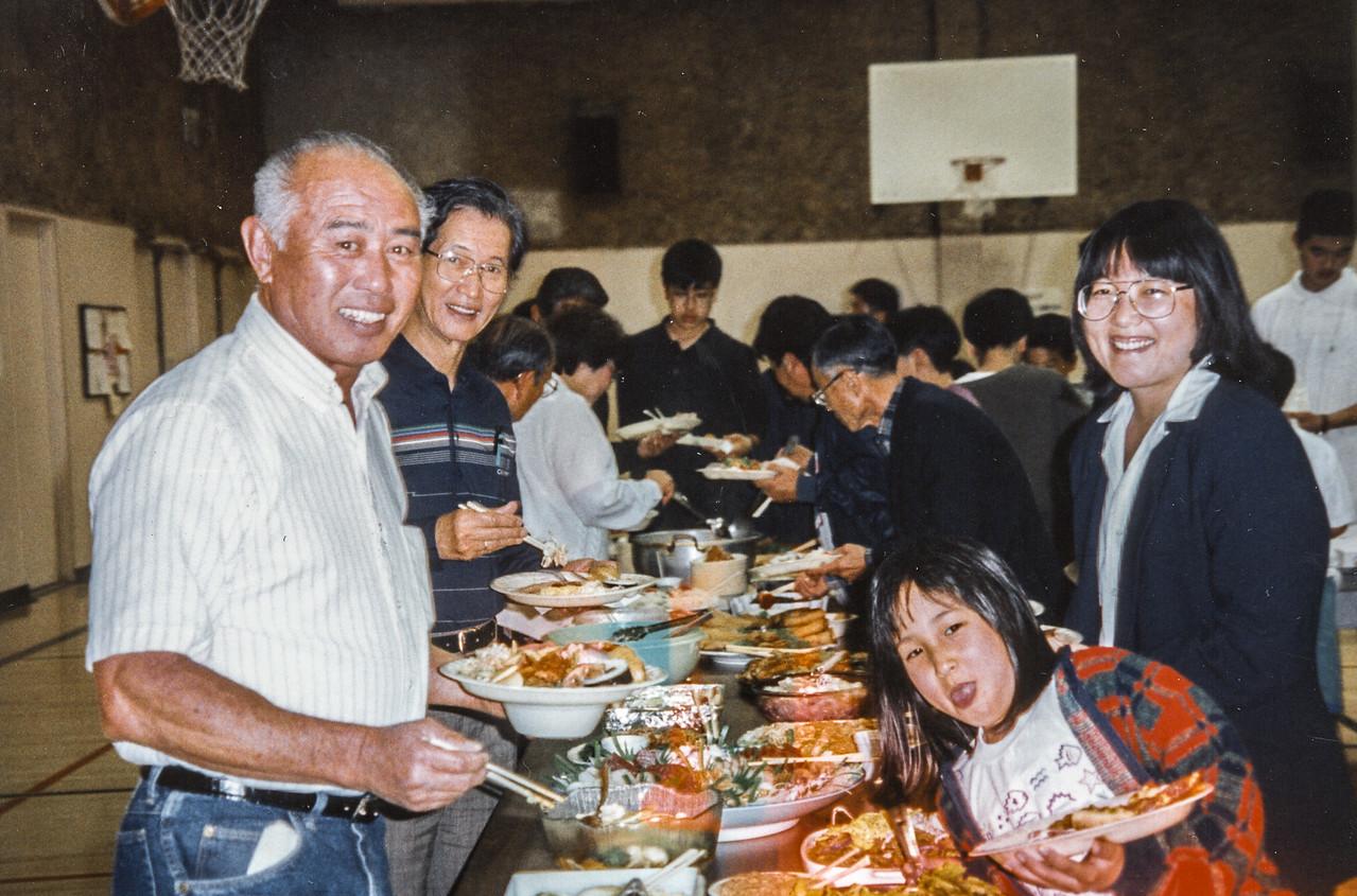 Renshi Party