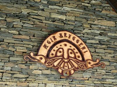 Brewery Logo - Flåm Brewery & Pub - August 06, 2012