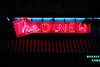 Neon diner sign in Omaha, Nebraska.