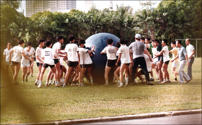 RI - Pushball Game - 1983