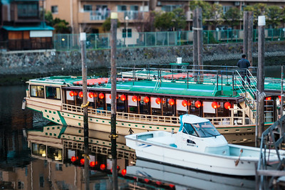 Boats in Kita-Shinagawa