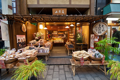 Osembei Shop in Asakusa