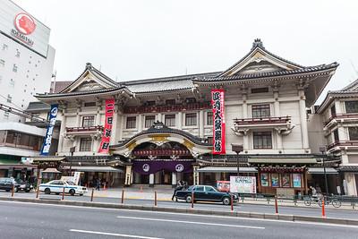 Old Kabuki-za