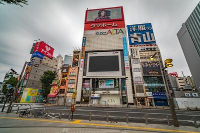 Shinjuku Station Studio Alta