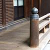 Temple Veranda