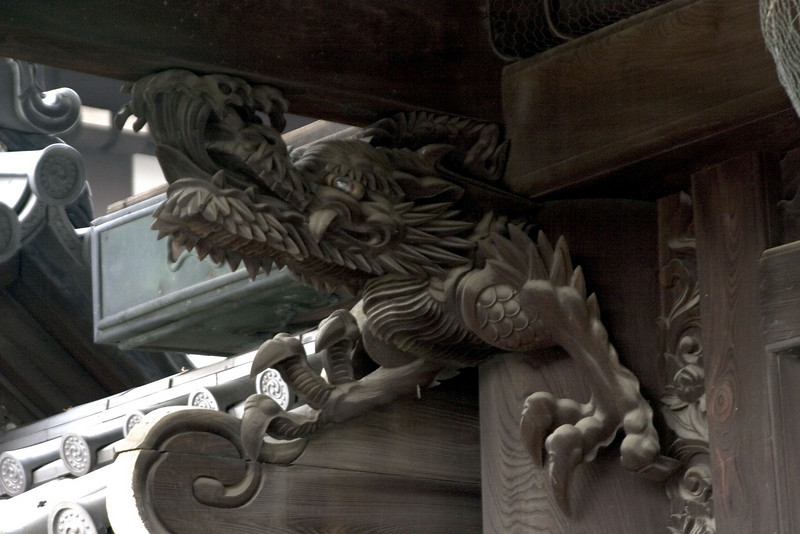 Dragon At The Gate