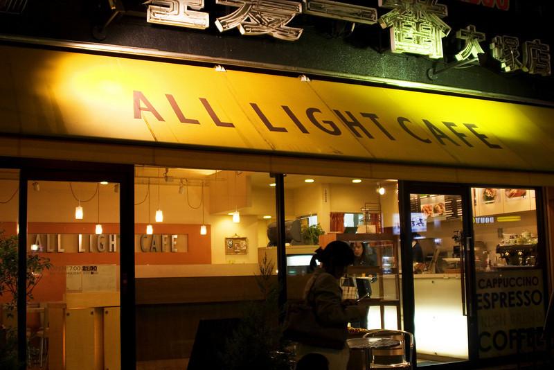 All Light Cafe