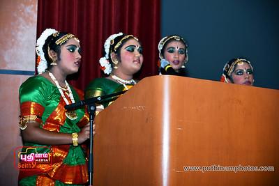 Nrutha-Kala Kendra-Dance Academy-141017 (3)
