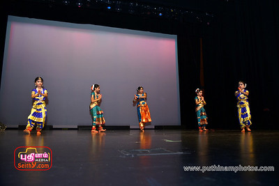 Nrutha-Kala Kendra-Dance Academy-141017 (30)