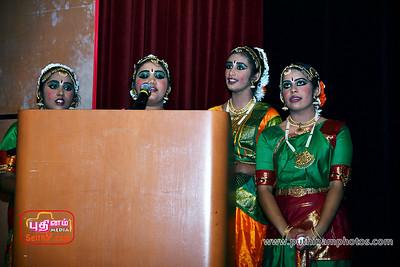 Nrutha-Kala Kendra-Dance Academy-141017 (4)