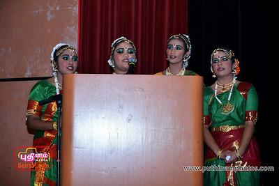 Nrutha-Kala Kendra-Dance Academy-141017 (2)