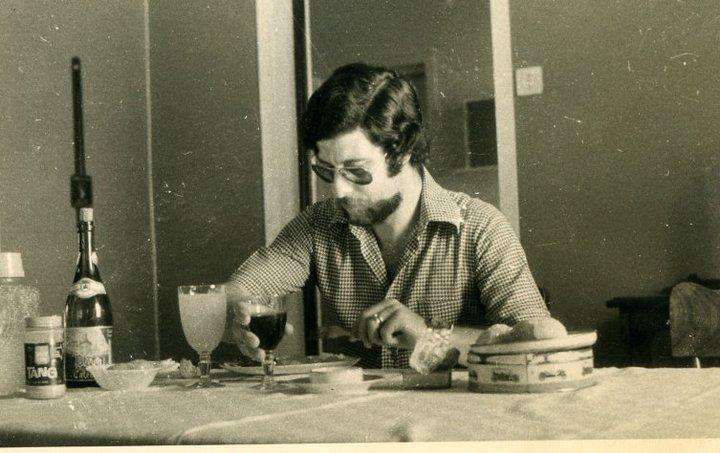 Moura Ferreira