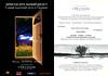 L'OCCITANE Diverse 2008 Russia (recto-verso cart 10,5 x 15 cm) 'Пригласительный билет - Cамый короткий путь в Прованс'