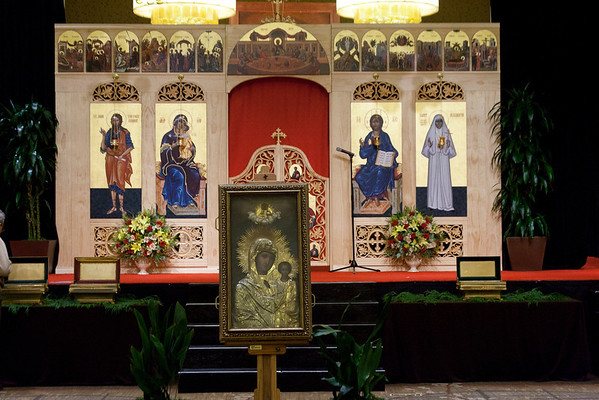 Akathist to Our Lady of Sitka