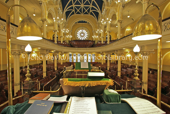 AUSTRALIA, New South Wales, Sydney. Great Synagogue. (8.2010)