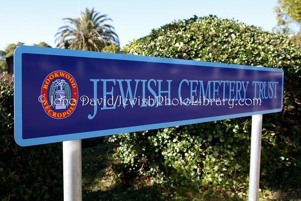 AUSTRALIA, New South Wales, Sydney. Rookwood Necropolis, Jewish Cemetery Trust. (8.2010)