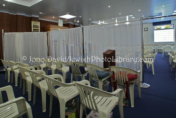 AUSTRALIA, Victoria, Melbourne. Blake Street Hebrew Congregation. (8.2010)