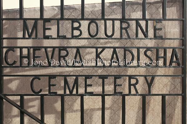 AUSTRALIA, Victoria, Melbourne. Melbourne Chevra Kadisha Cemetery, Springvale. (8.2010)
