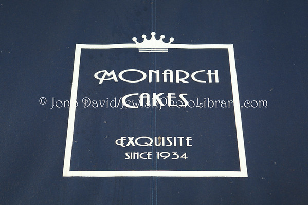 AUSTRALIA, Victoria, Melbourne. Monarch Cakes (Jewish bakery founded by Joseph and Pearl Levine; great-grandparents of Dr. Mark Cherny -- pictured). (8.2010)