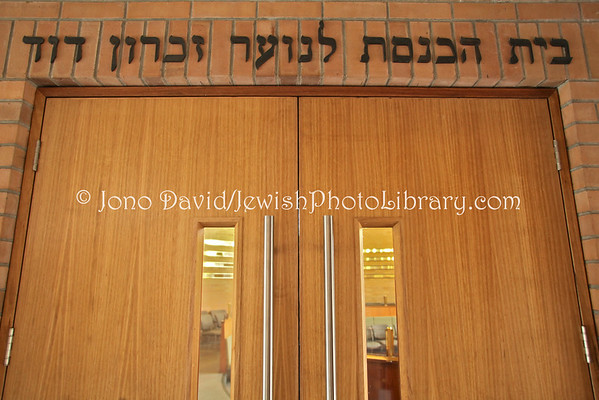 NEW ZEALAND, Auckland. Auckland Hebrew Congregation, Small Shule. (9.2010)