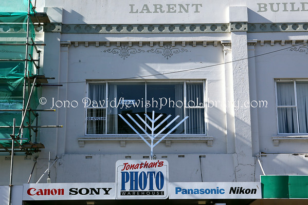 NEW ZEALAND, Dunedin. Chabad of Dunedin. (8.2010)