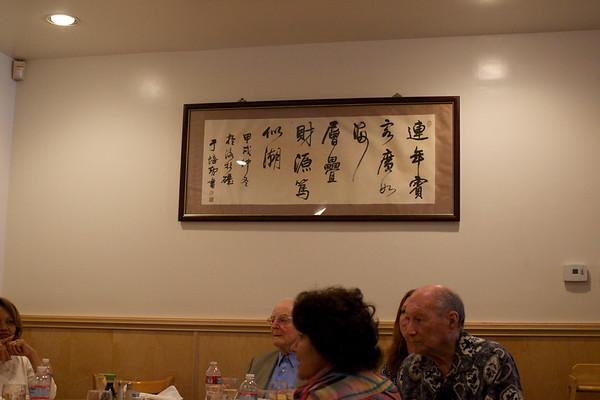 OCH LUNCHEON @ Superwok Restaurant Oct.2014