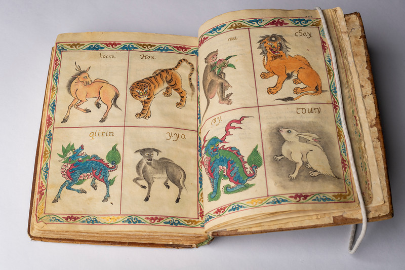 The Boxer Codex, from the Treasures of the Lilly Collections, ca. 1590. More info: http://www.indiana.edu/~liblilly/digital/collections/items/show/93