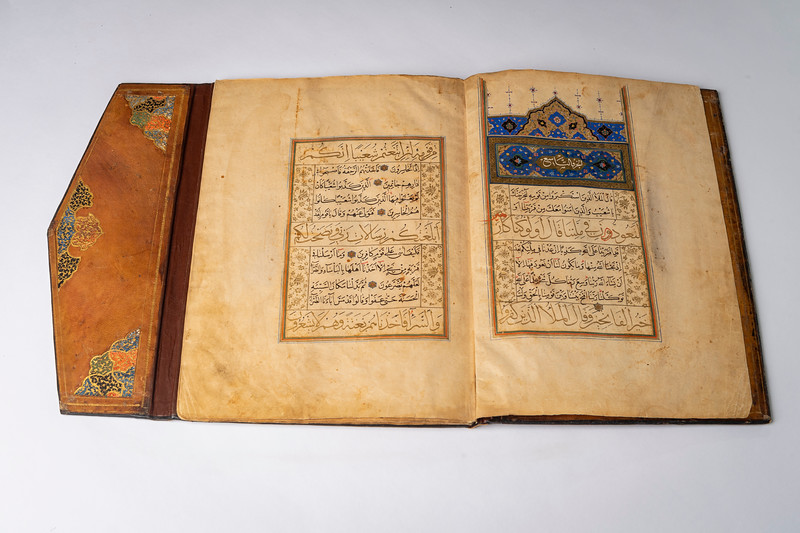 Luxury Qur'an (juz' 9 of 30), ca. 1571.