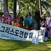 Honolulu Festival 2007-15