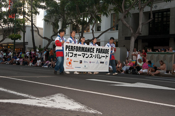 Honolulu Festival 2009 (set 3)