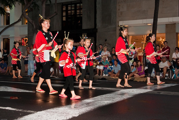 Honolulu Festival 2009 (set 4)