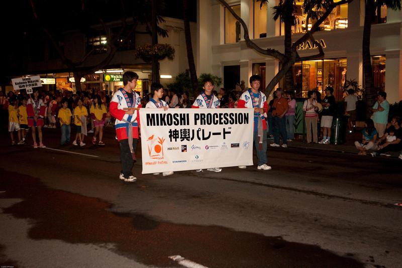Mikoshi Procession - 1