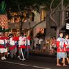Mikoshi Procession - 17