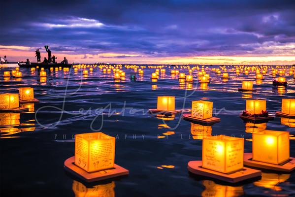 Memorial Day Lantern Festival