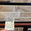 $1,020 for kitchen backsplash - Blurred image.