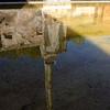 Reflection, Art Center: Etla