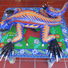 At The Entrance, A Brightly Painted Oaxacan Alebrije