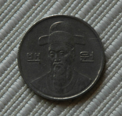 Coin backwards
