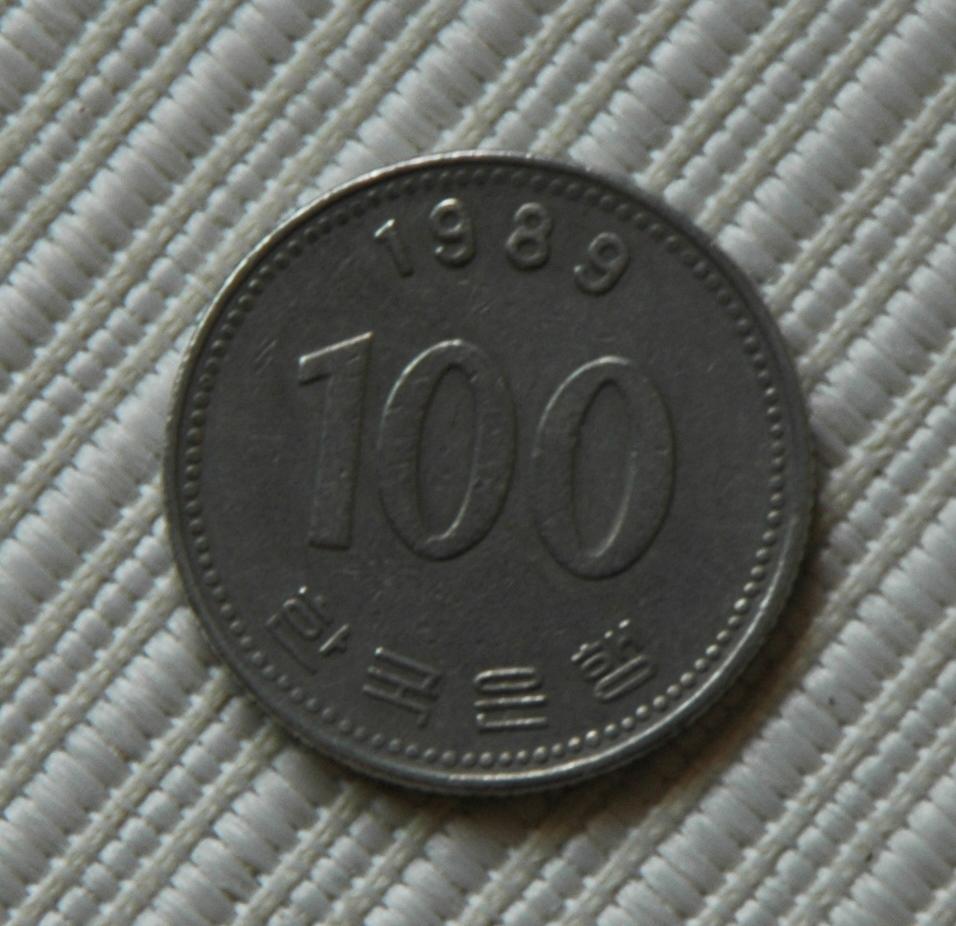 Coin forward