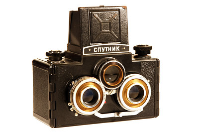Lomo Sputnik Stereo Camera