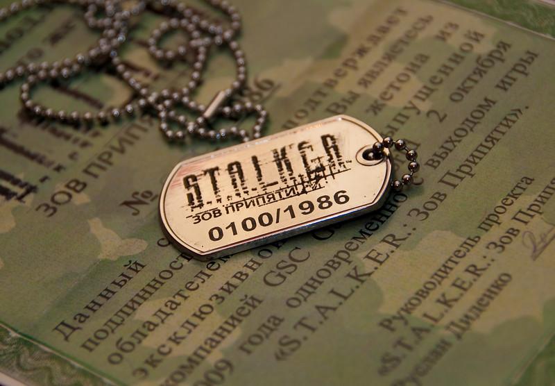 Stalker: Call of Pripyat Dogtag