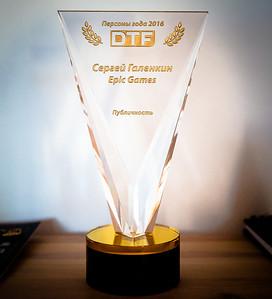 My award :)