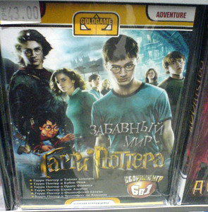 All Harry Potter games